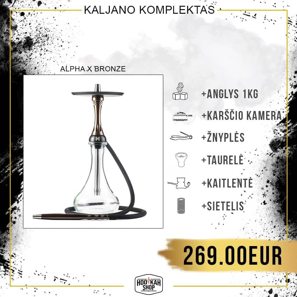 Kaljano komplektas ALPHA HOOKAH X Bronze